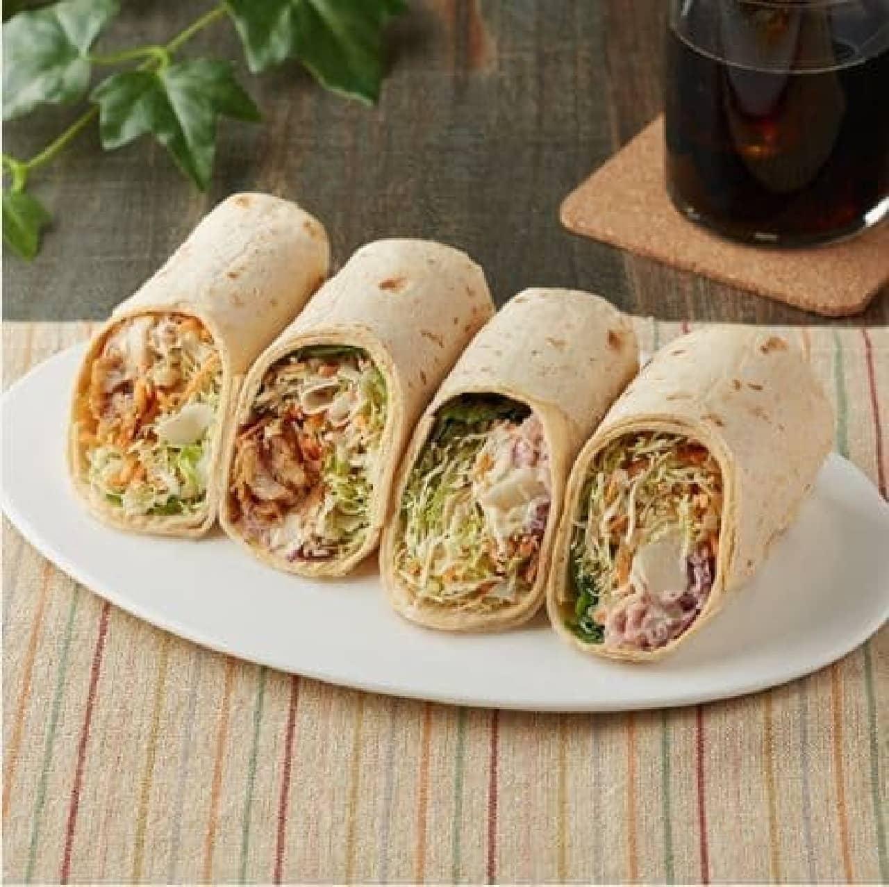 ファミリーマート「2種類のトルティーヤ チキンとパストラミポークサラダ」