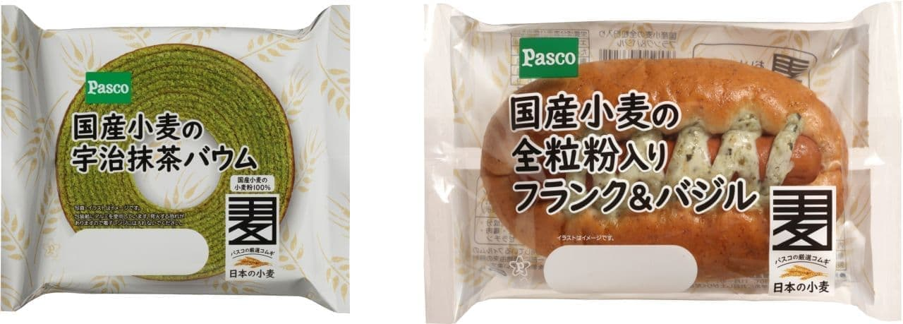 Pasco「国産小麦の宇治抹茶バウム」「国産小麦の全粒粉入り フランク&バジル」