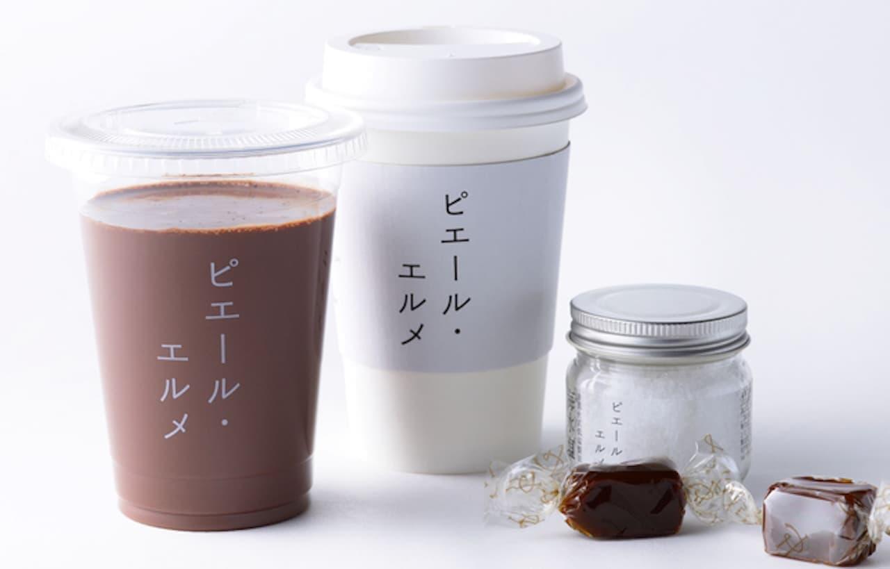 Made in ピエール・エルメ「チョコノミ キャラメル(カカオ67%、牛乳、沖縄産塩で作ったキャラメル)」