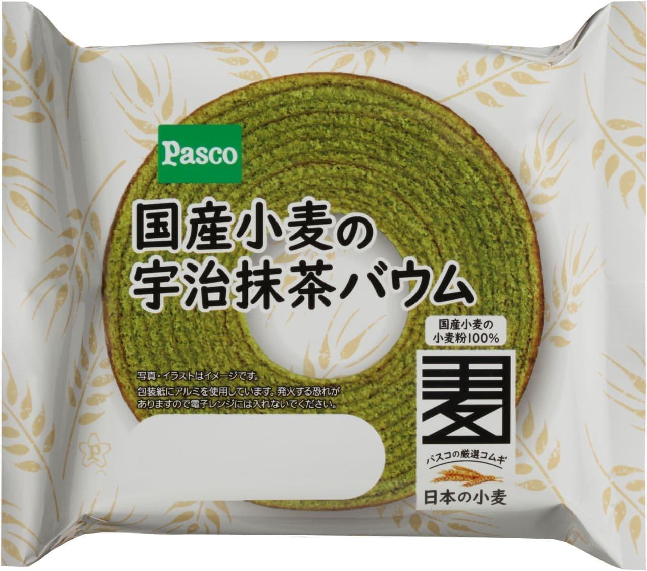 Pasco「国産小麦の宇治抹茶バウム」