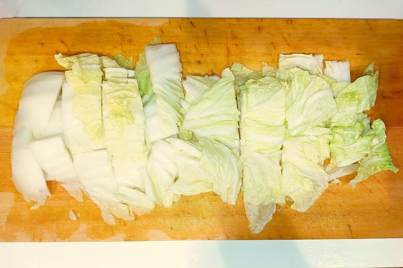 ステップ1 白菜の冷凍保存方法