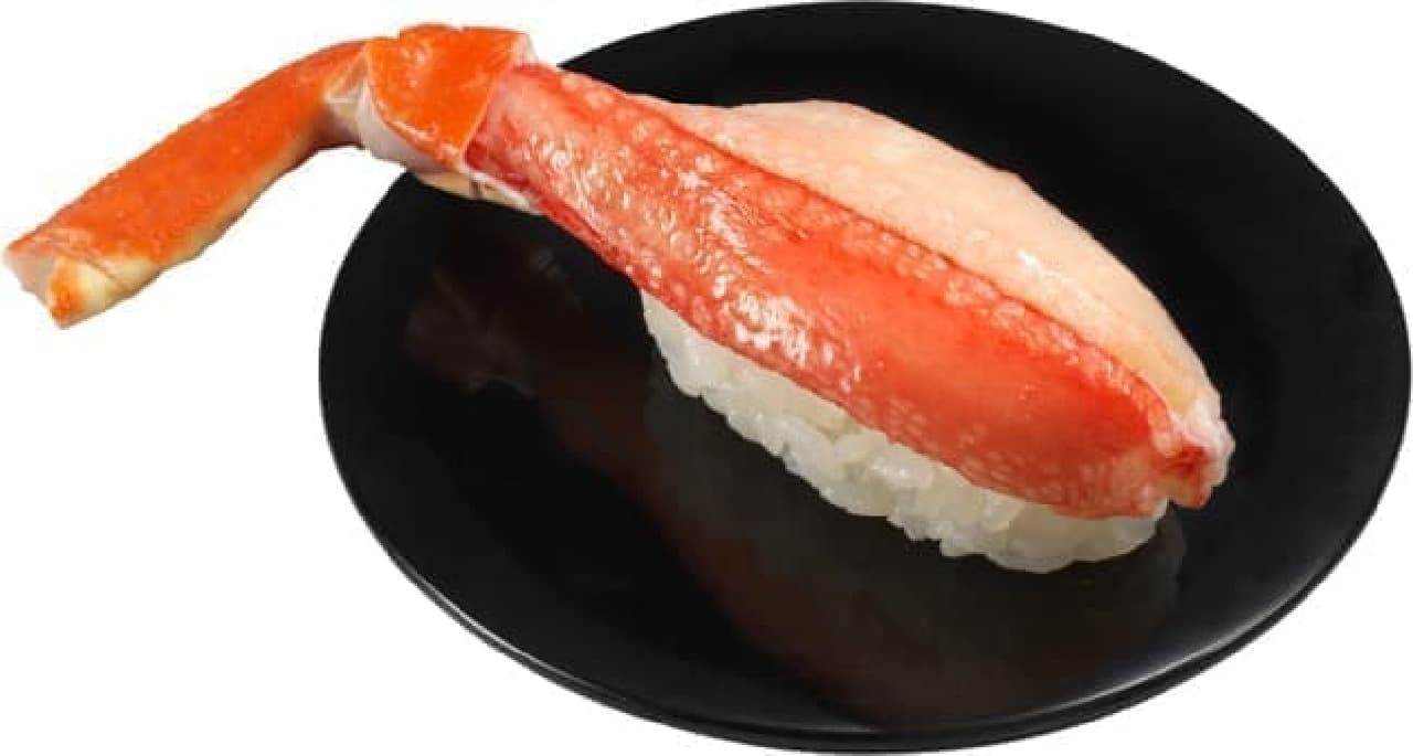 かっぱ寿司本ずわい蟹