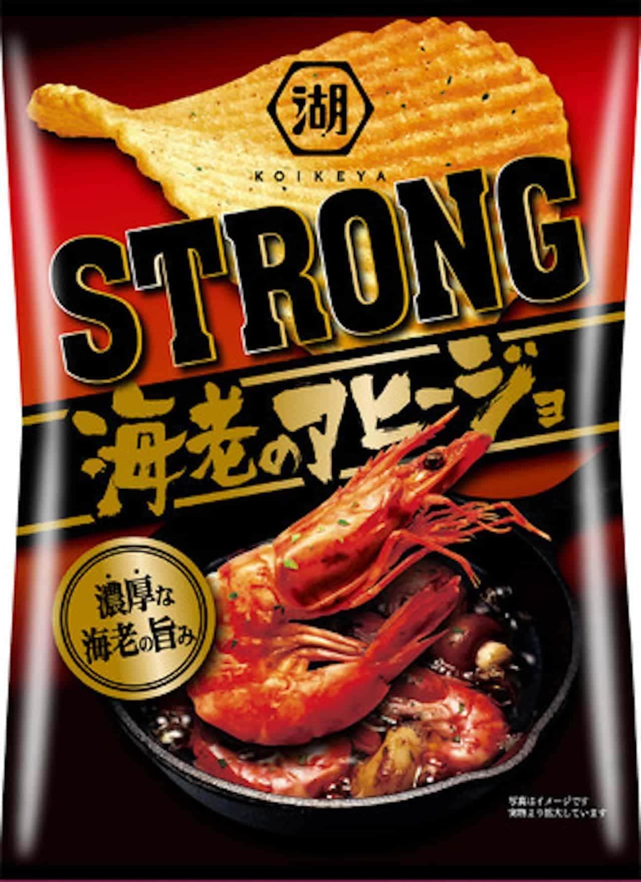 湖池屋「KOIKEYA STRONG ポテトチップス 海老のアヒージョ」