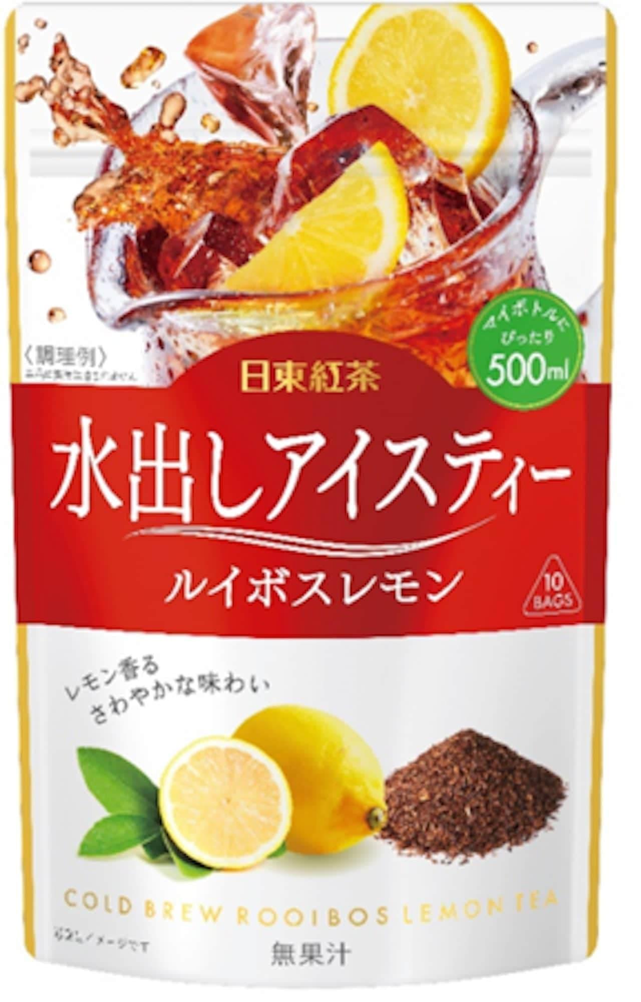 三井農林「日東紅茶 水出しアイスティー ルイボスレモン」