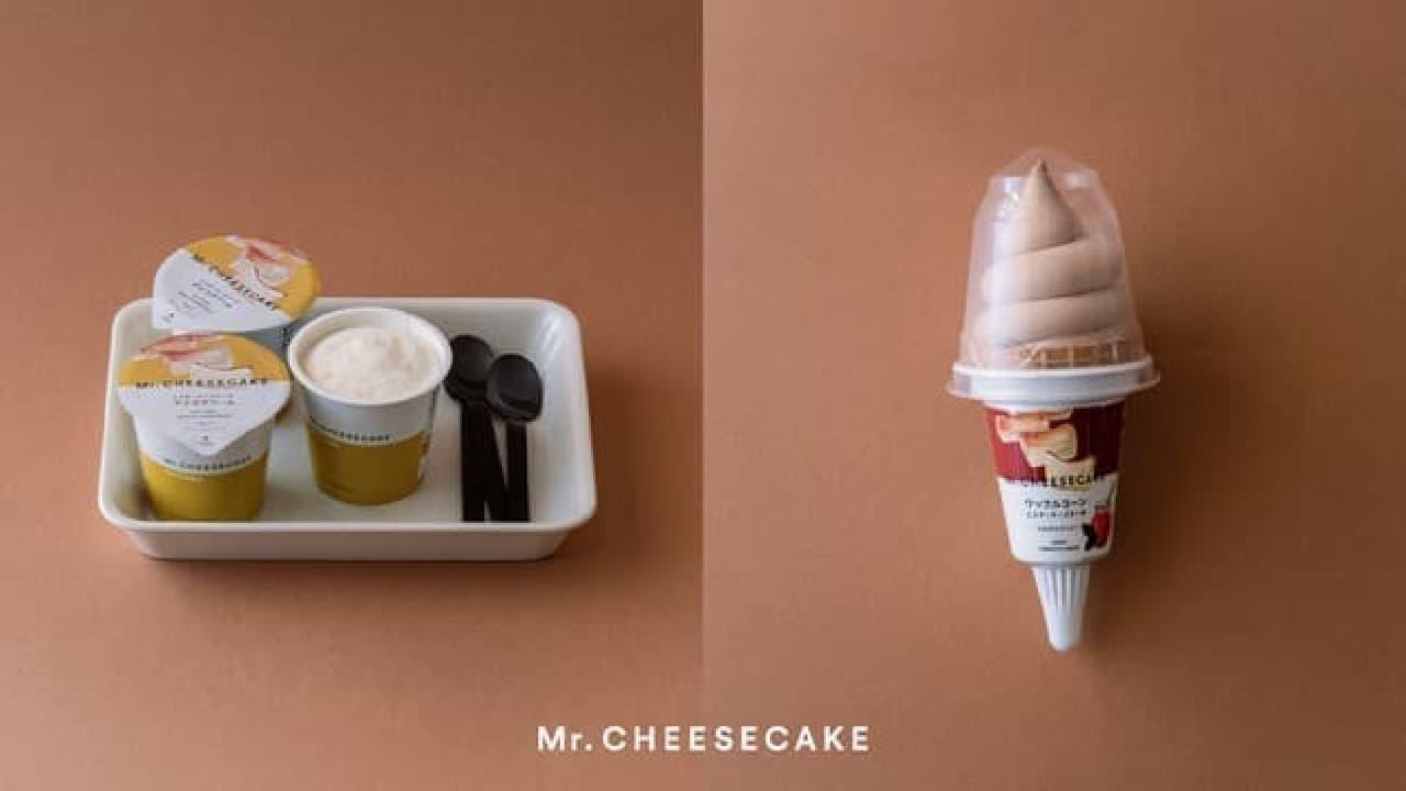セブン×ミスターチーズケーキ