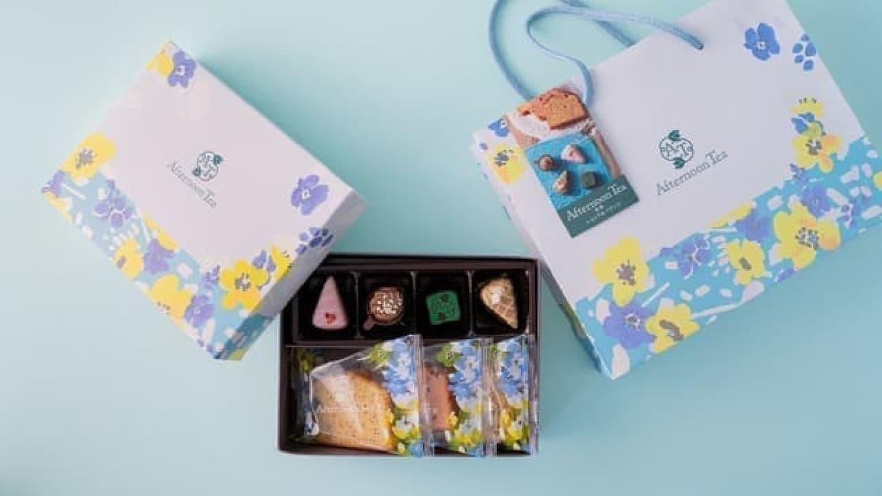 ファミリーマート「Afternoon Tea ショコラ&パウンド」
