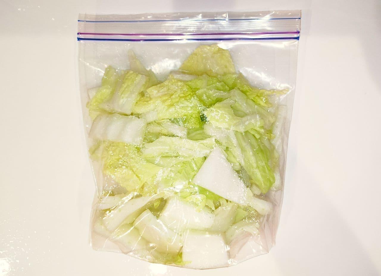 ステップ3 白菜の冷凍保存方法