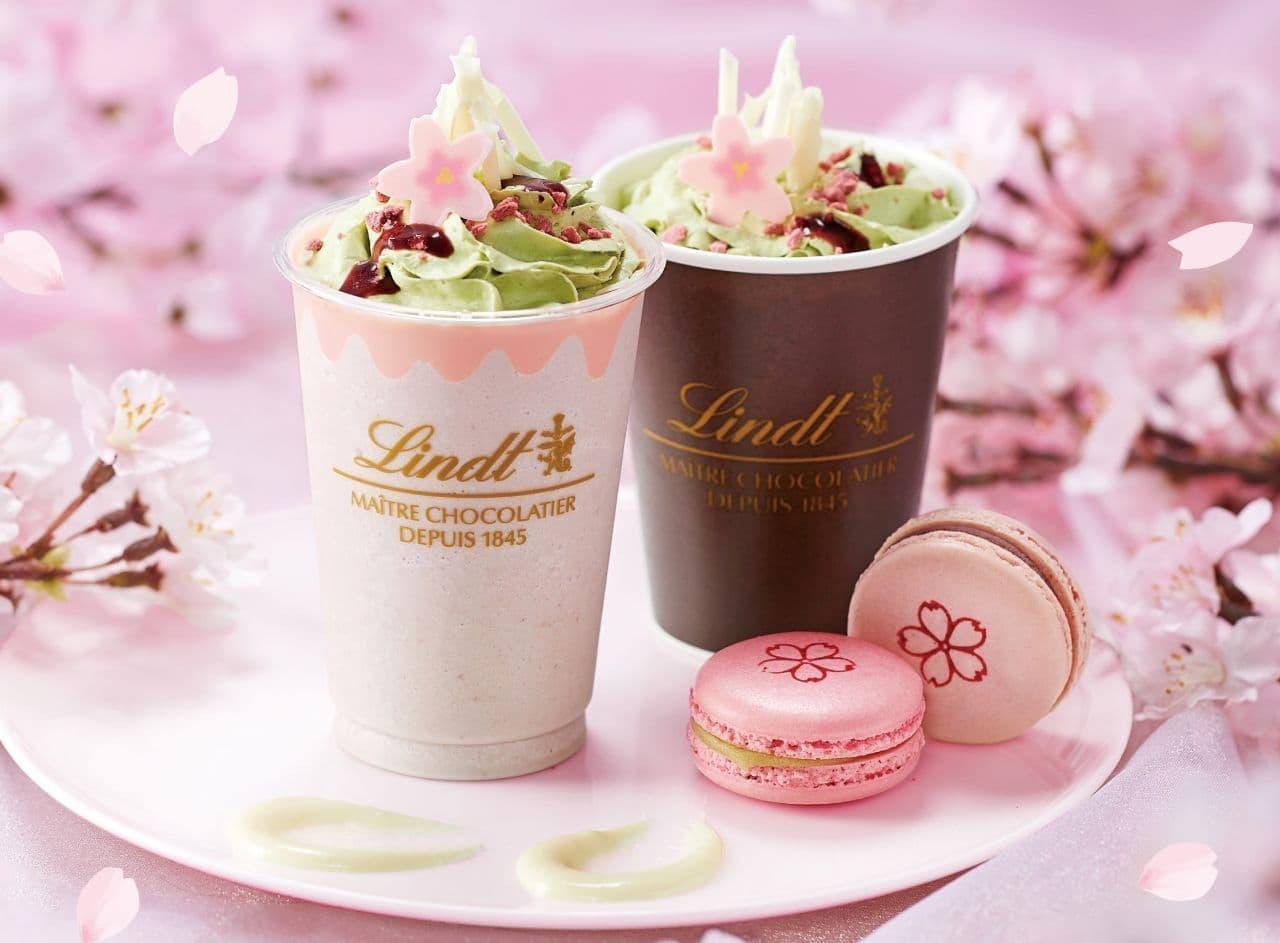 リンツ「さくら咲く チョコレートドリンク」