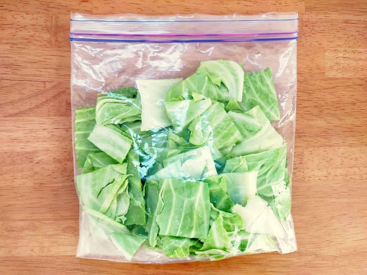 ステップ3 キャベツの冷凍保存方法