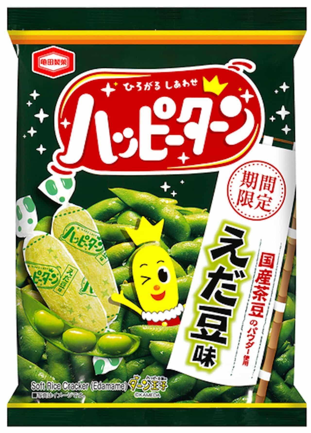 亀田製菓「81g ハッピーターン えだ豆味」