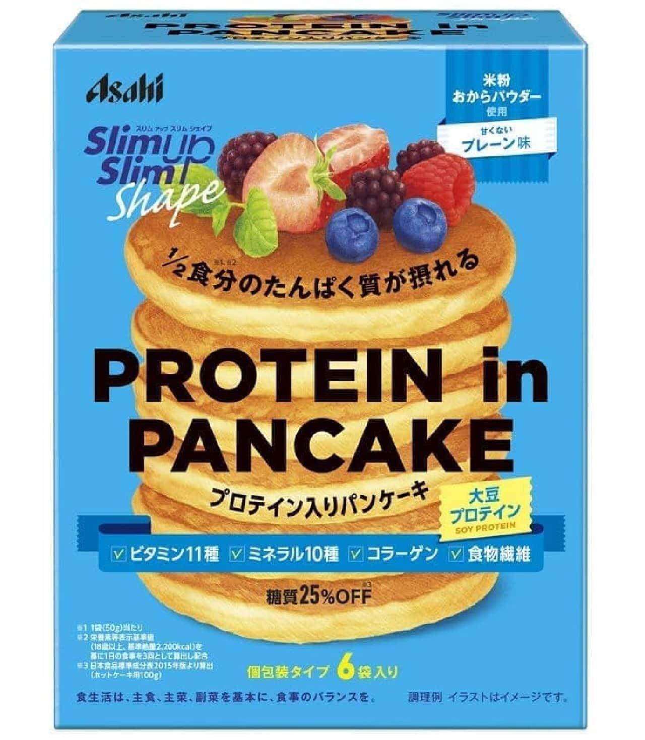 スリムアップスリムシェイプ プロテイン イン パンケーキ