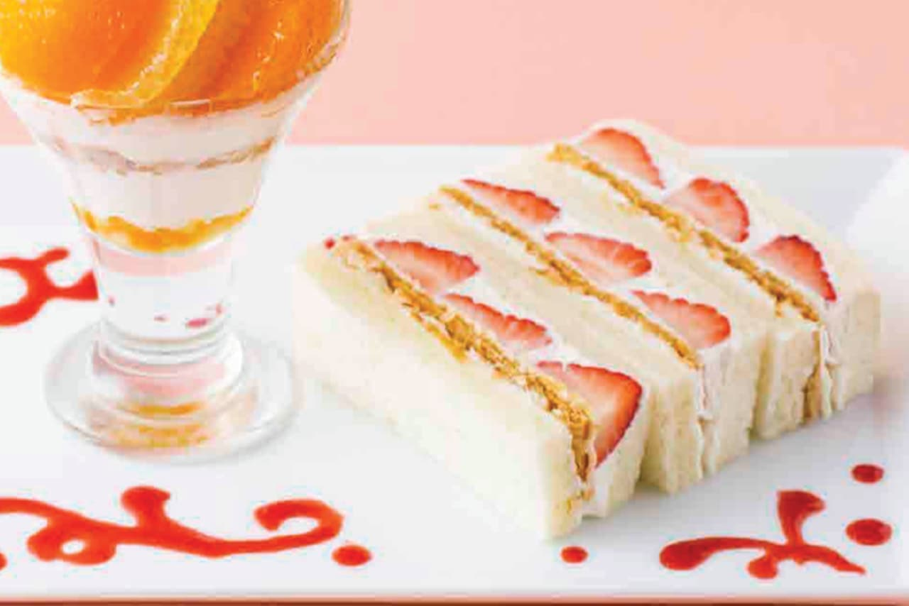 京橋千疋屋「苺と柑橘のホワイトデープレート」