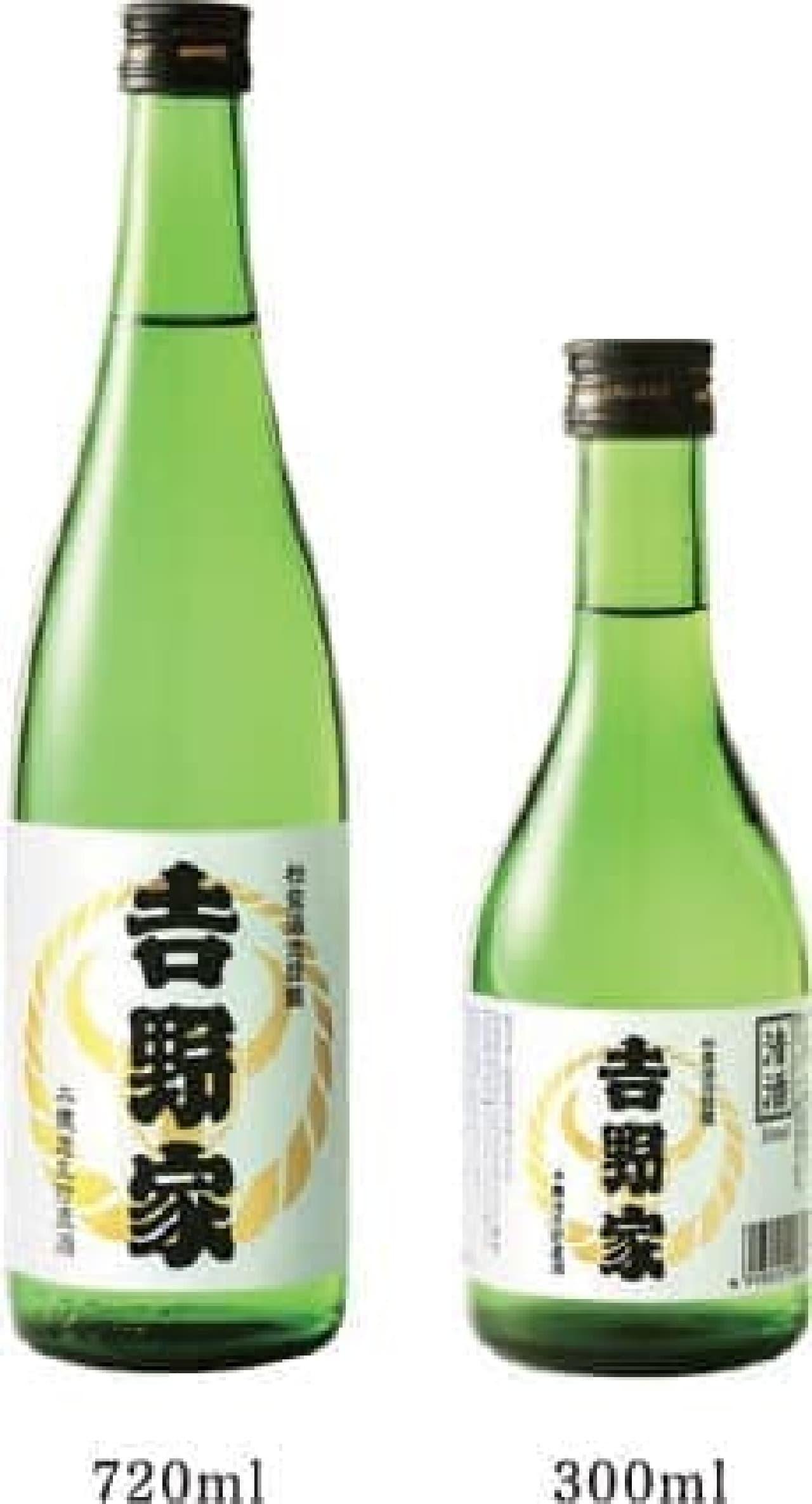 吉野家 本醸造生貯蔵 柏露酒造謹醸 720ml/300ml瓶