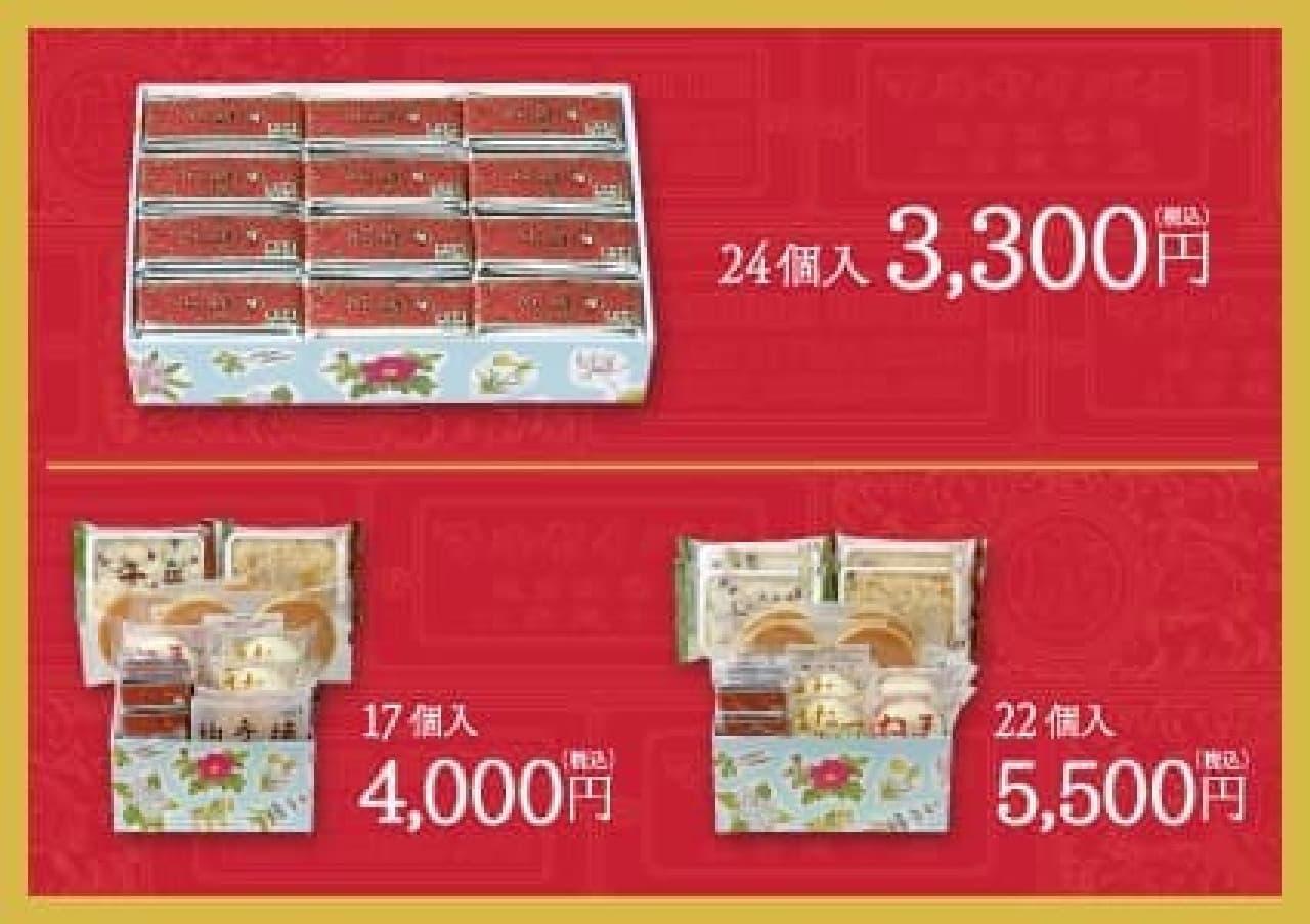 六花亭「冷凍マルセイバターサンド」