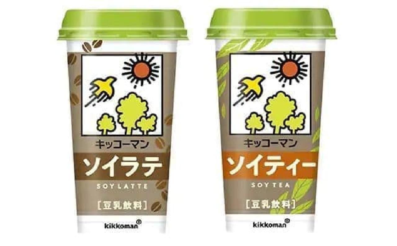 「キッコーマン 豆乳飲料 ソイラテ」と「キッコーマン 豆乳飲料 ソイティー」