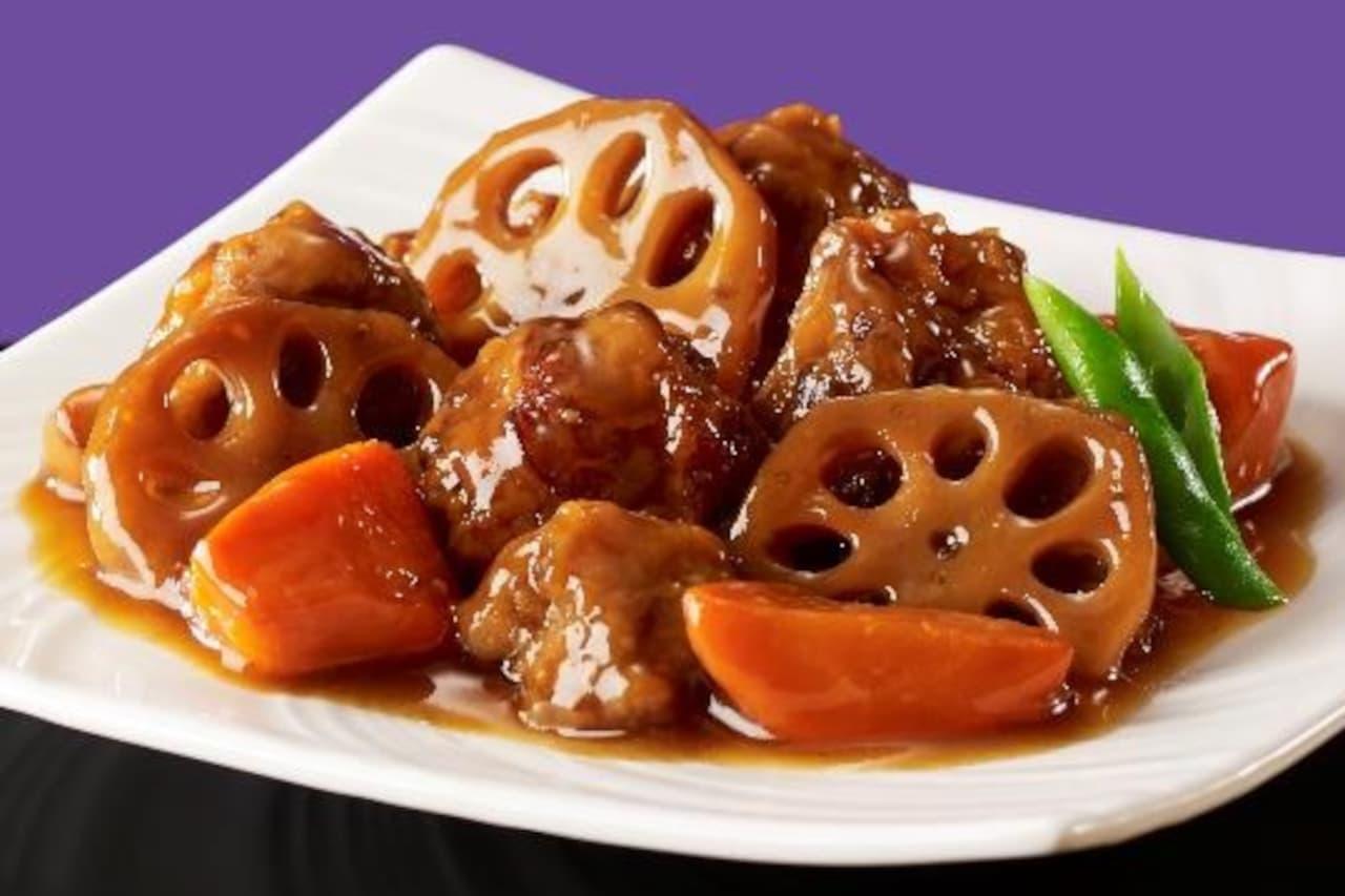 伊藤ハム「レンジでごちそう 若鶏と野菜の黒酢あん」