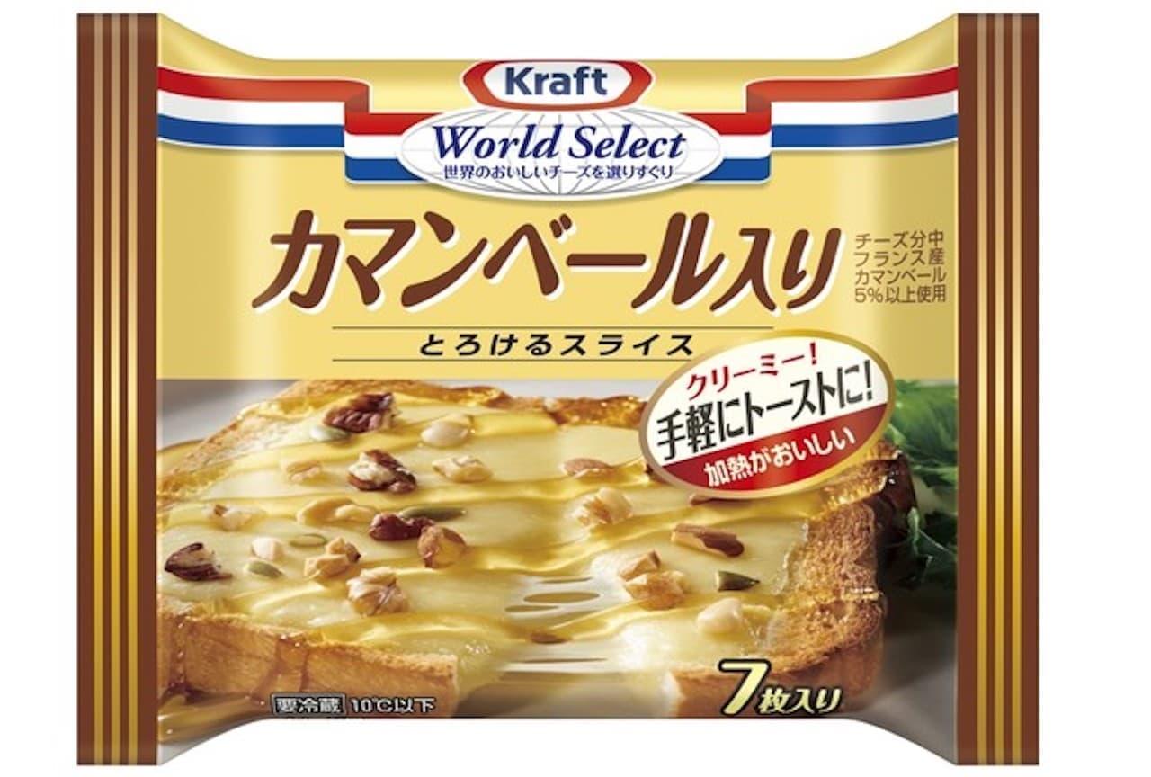 森永乳業「クラフト ワールドセレクト カマンベール入りとろけるスライス7枚」