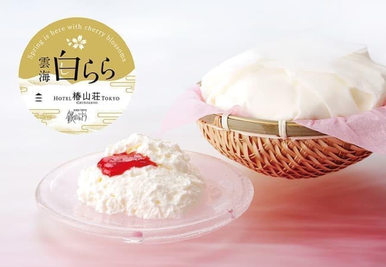 銀のぶどうとホテル椿山荘東京がコラボレーションした「かご盛りチーズケーキ 雲海白らら」