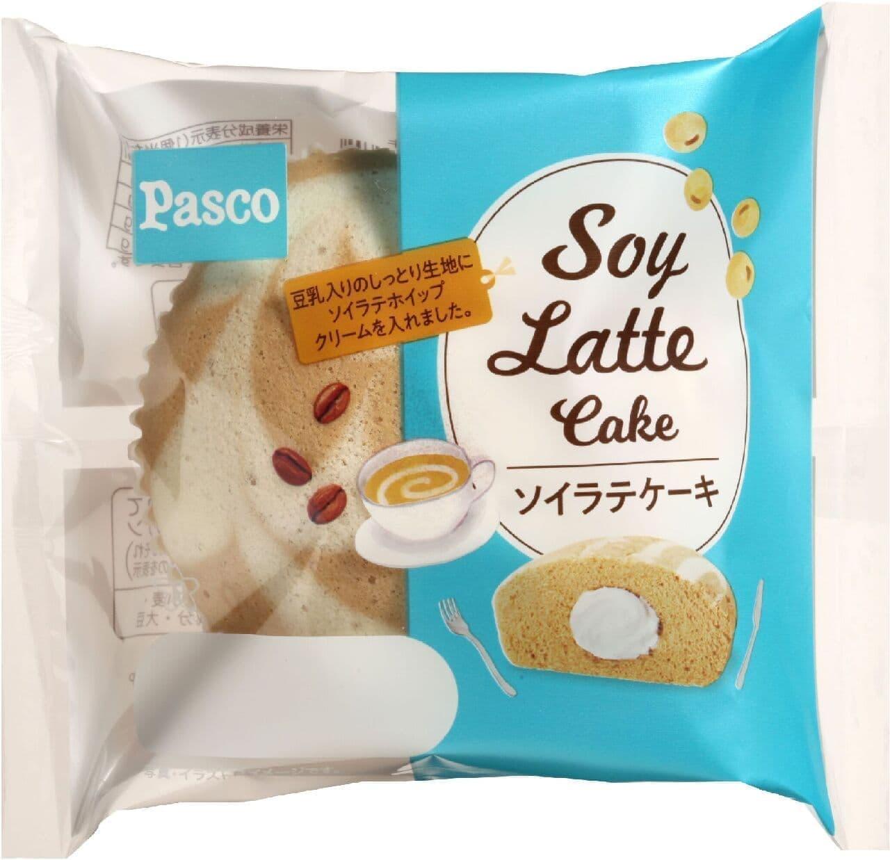 パスコ「ソイラテケーキ」