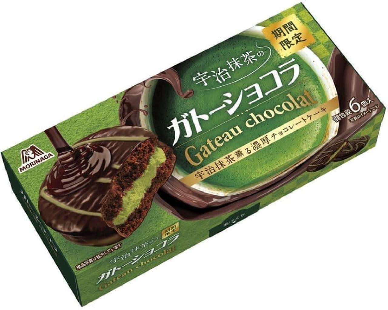 森永製菓「抹茶のガトーショコラ」
