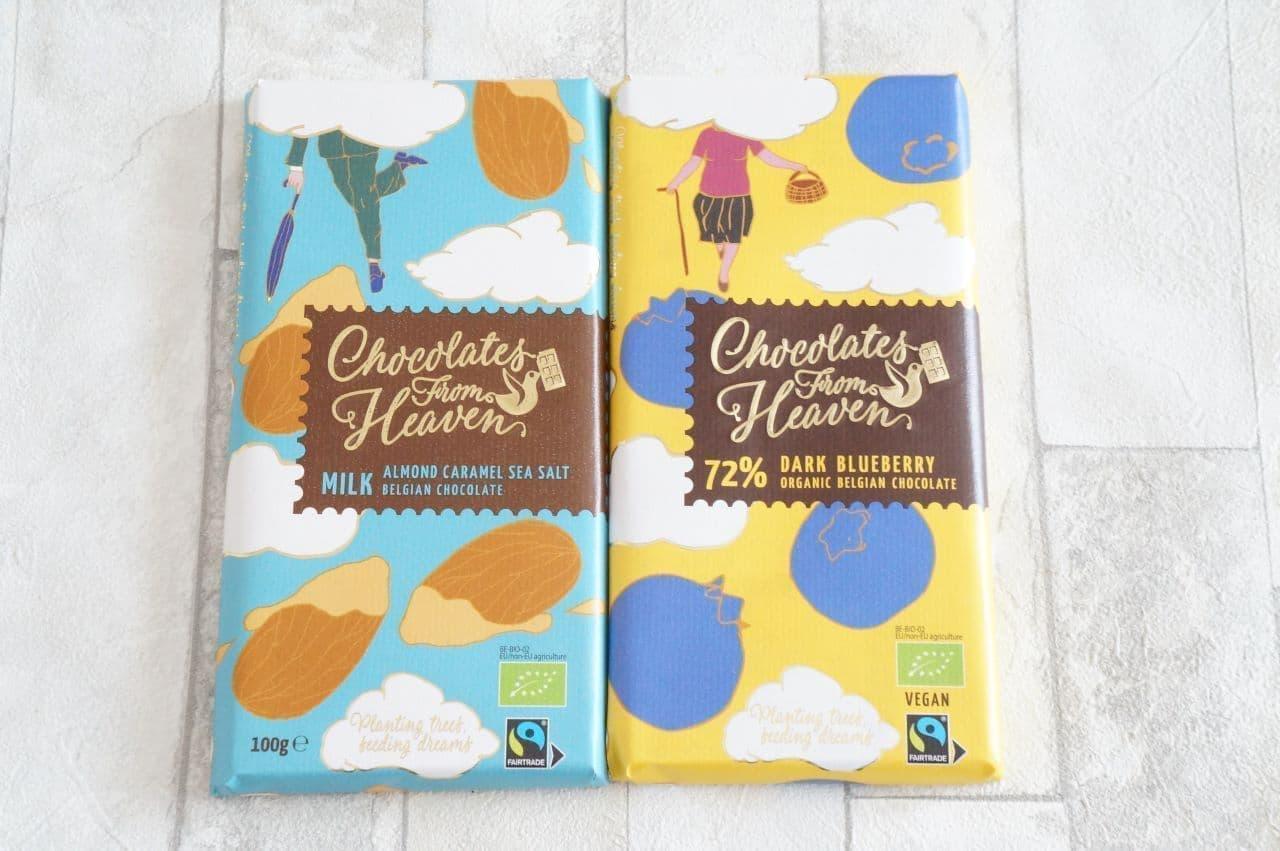 チョコレートフロムヘブン アーモンドキャラメルシーソルトと72% ダークブルーベリー