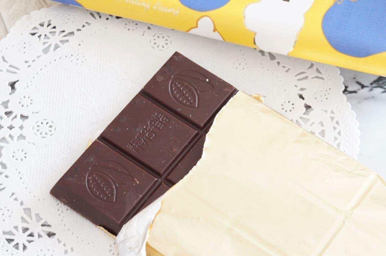 チョコレートフロムヘブン 72% ダークブルーベリー