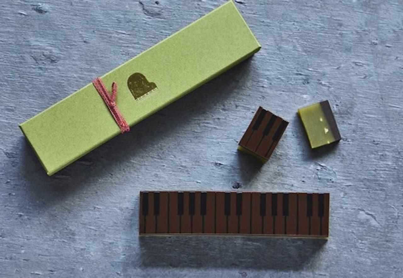 「ジャズ羊羹 pistachio chocolat」湯布院 ジャズとようかん