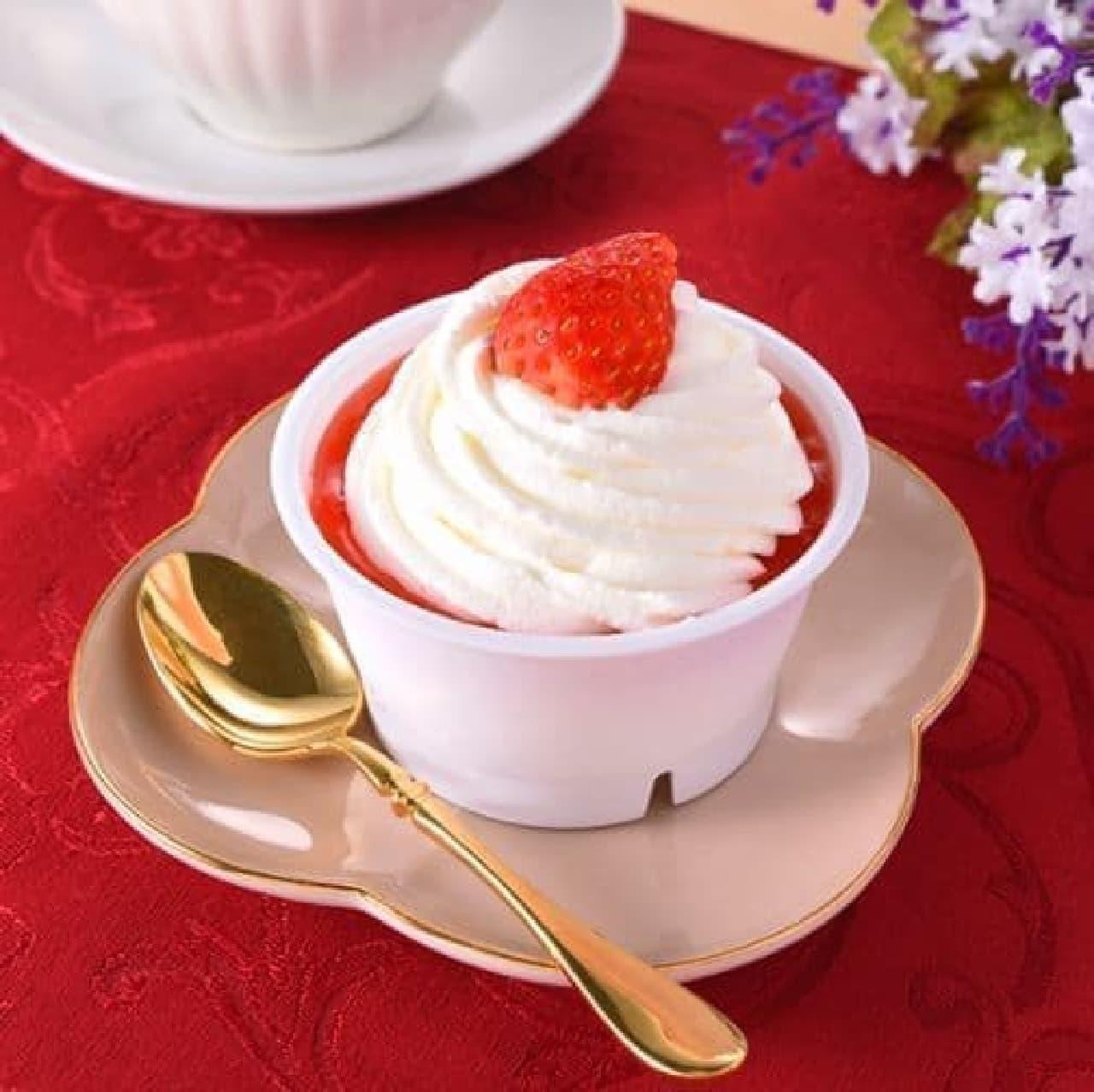 ファミリーマート「クリームほおばる苺のケーキ」