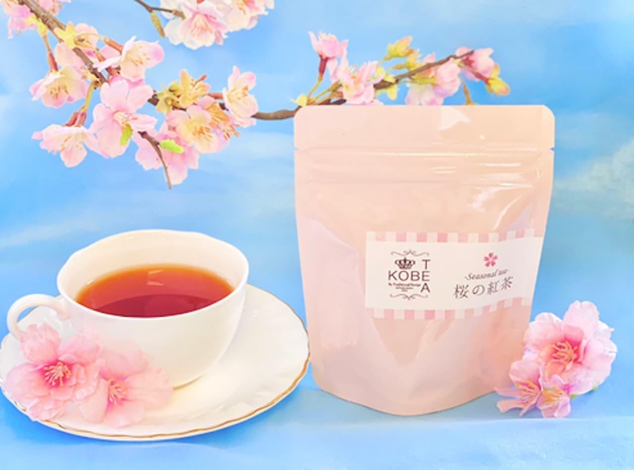 神戸紅茶の季節限定「桜の紅茶」