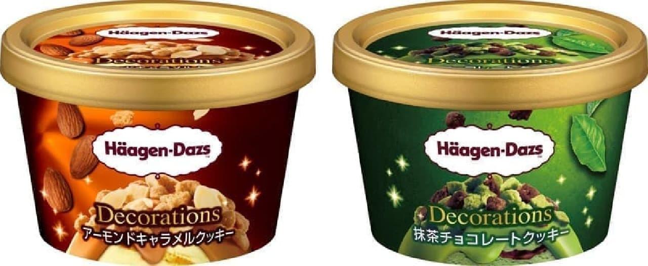 ハーゲンダッツ デコレーションズ「アーモンドキャラメルクッキー」「抹茶チョコレートクッキー」