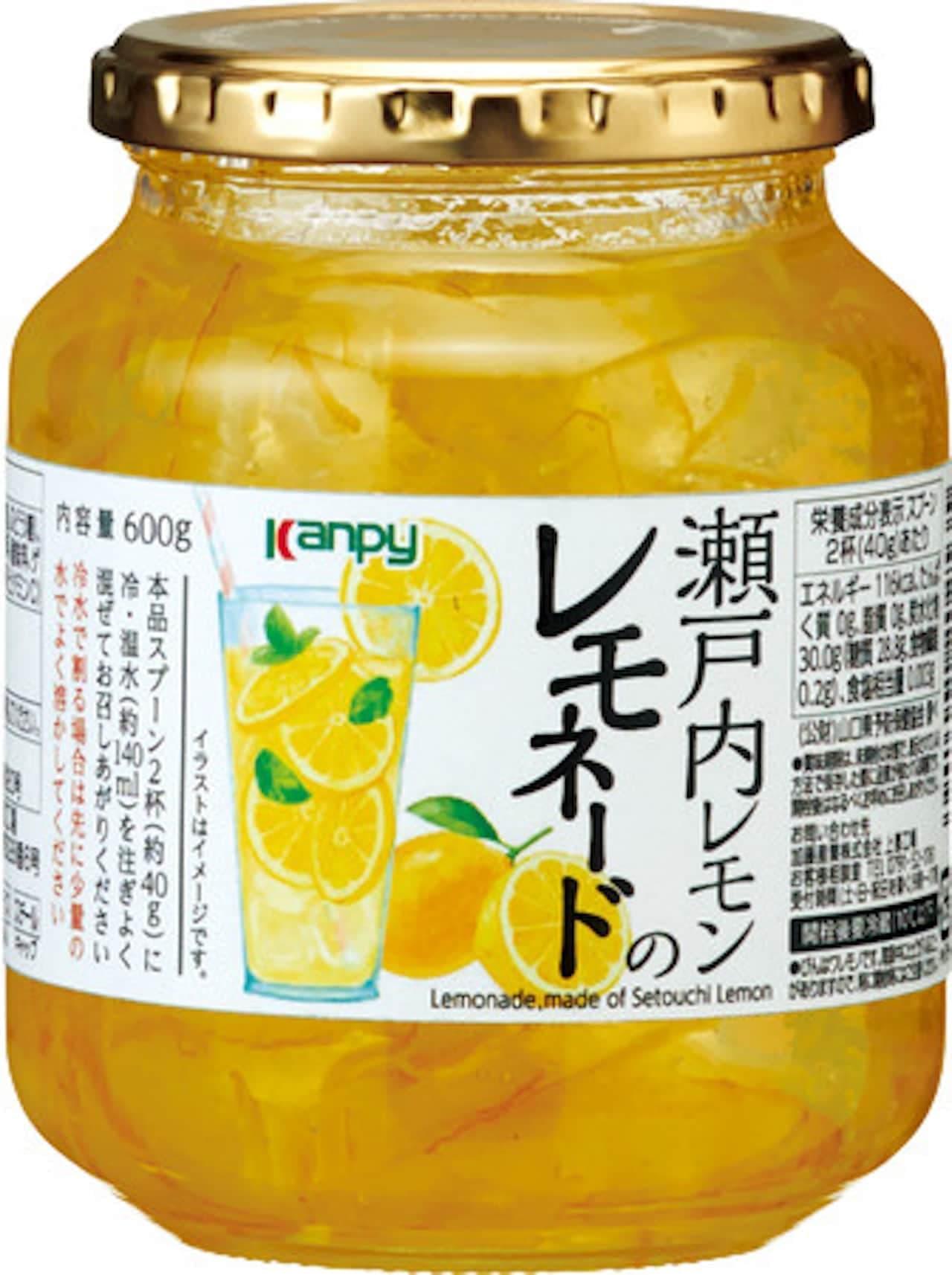 瀬戸内レモン使用「カンピー 瀬戸内レモンのレモネード」