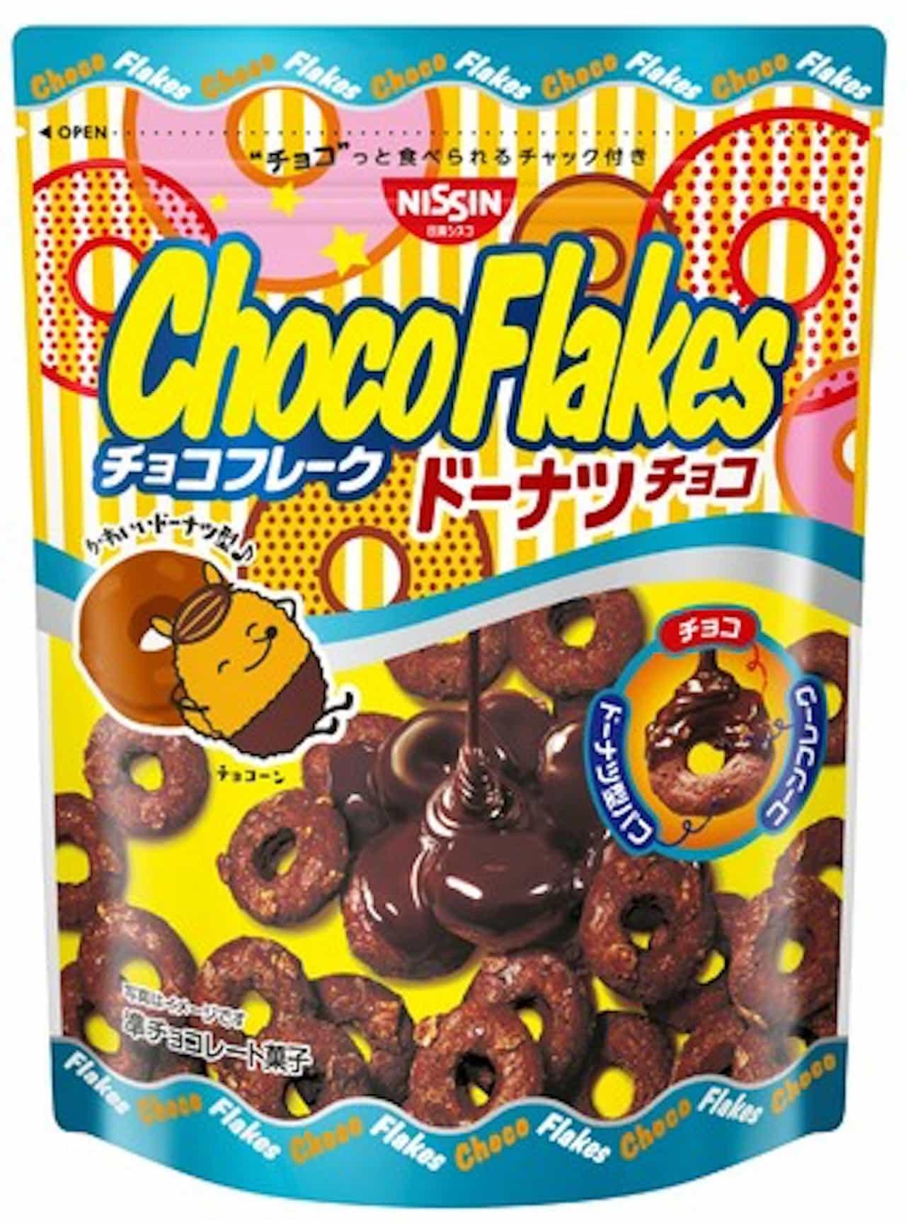 日清シスコ「チョコフレーク ドーナツチョコ」