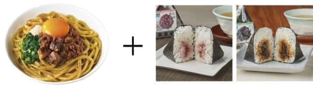 ファミリーマート 冷凍食品「麺屋こころ監修 台湾まぜそば」