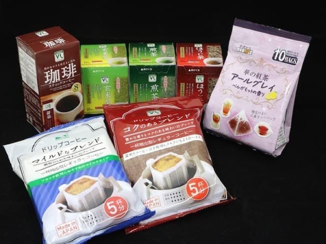 ローソンストア100 コーヒー・紅茶・日本茶