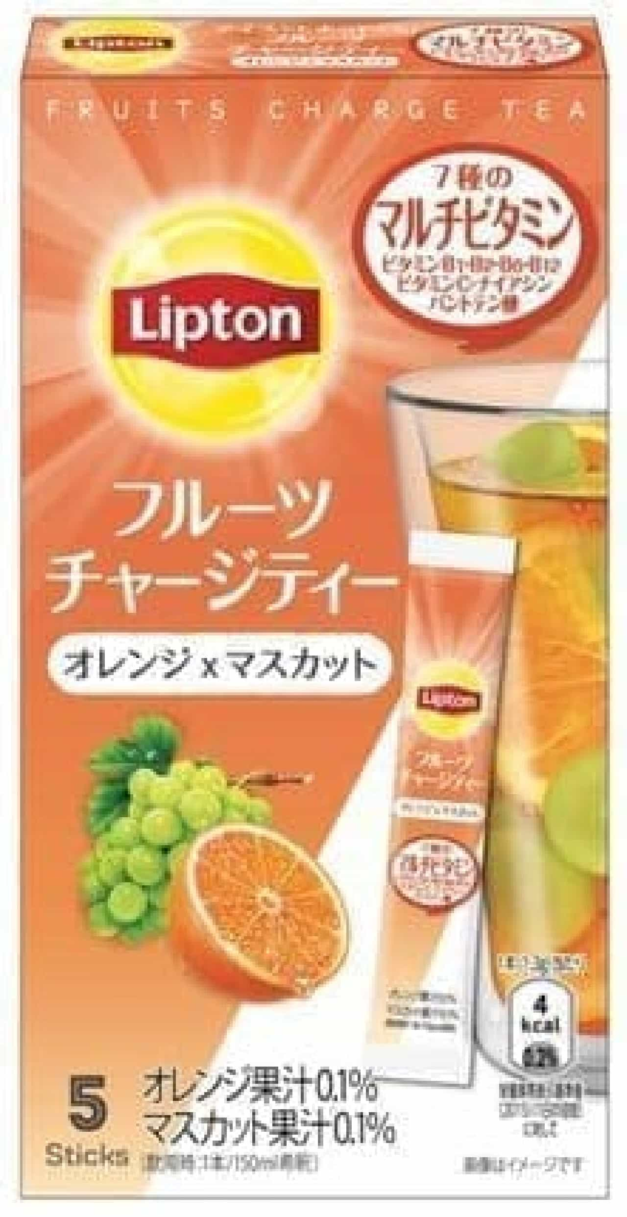 リプトン フルーツチャージティー スティック オレンジ&マスカット