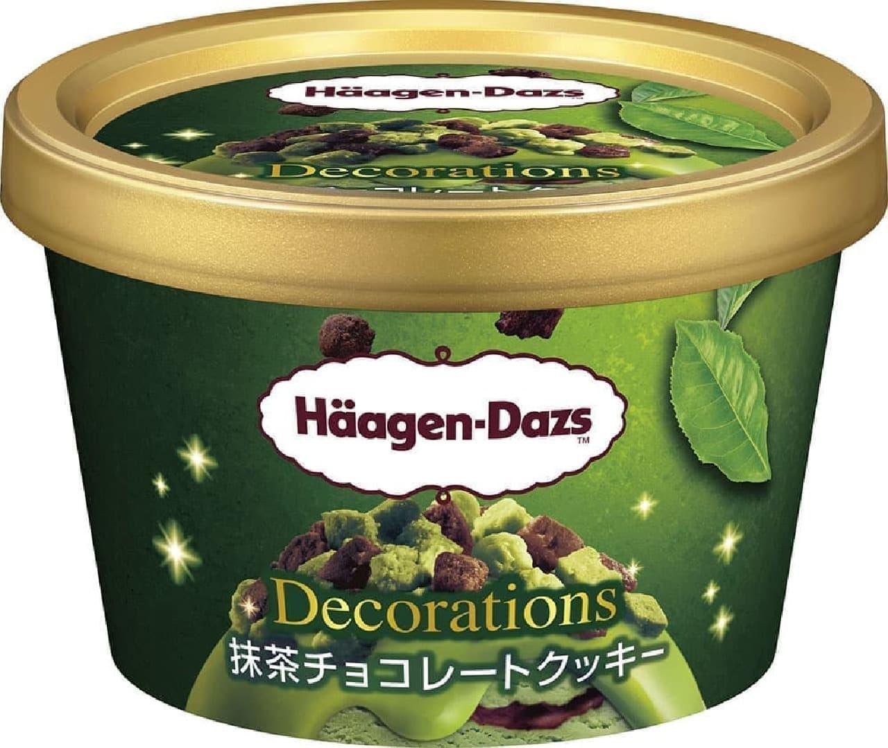 ハーゲンダッツ デコレーションズ「抹茶チョコレートクッキー」