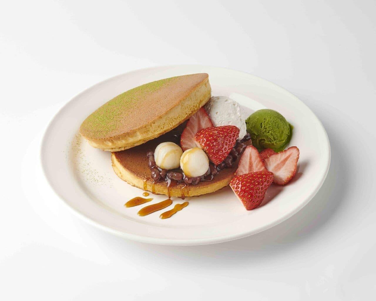 珈琲館「春のいちごフェア」苺と小豆のホットケーキ