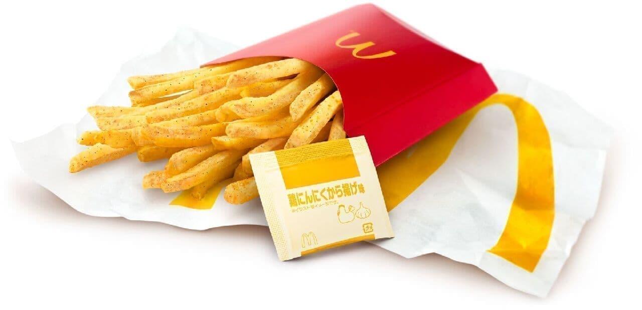 マクドナルド「シャカシャカポテト 鶏にんにくから揚げ味」