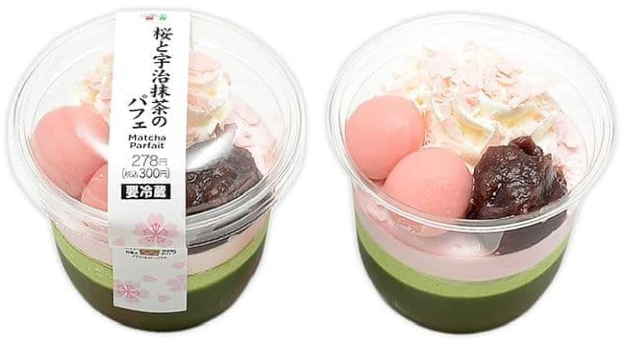 セブン-イレブン「桜と宇治抹茶のパフェ」