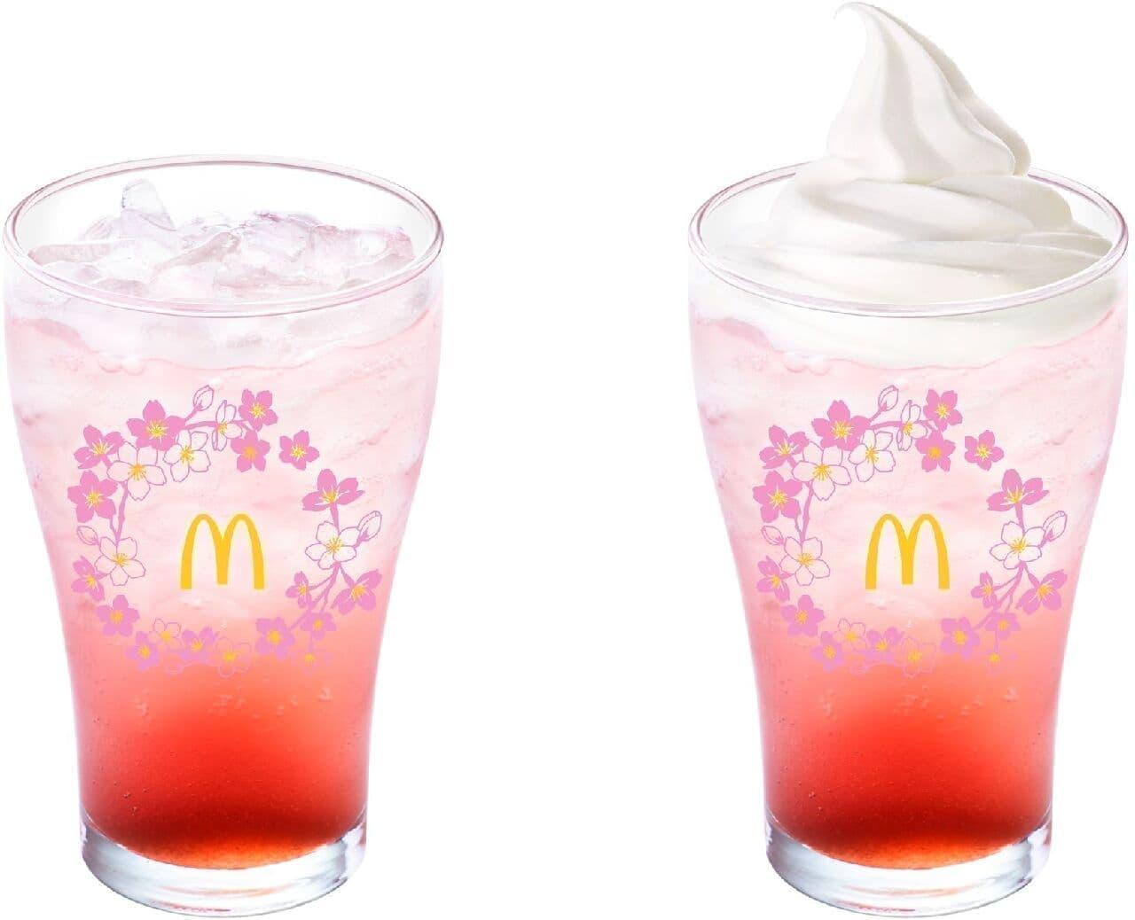 「マックフィズ 岩手県産白桃(果汁1%)」と「マックフロート 岩手県産白桃(果汁1%)」