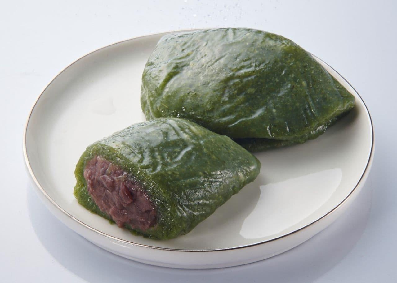 シャトレーゼ「特選よもぎ香る草餅」