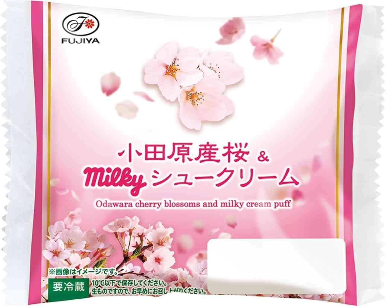 不二家「小田原産桜のモンブラン」春の桜スイーツ