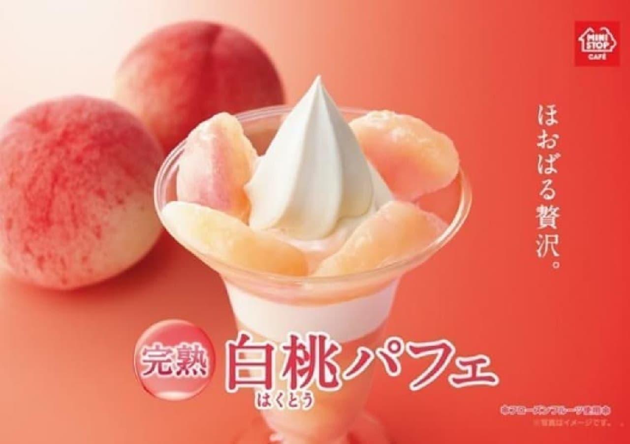 ミニストップ「完熟白桃パフェ」