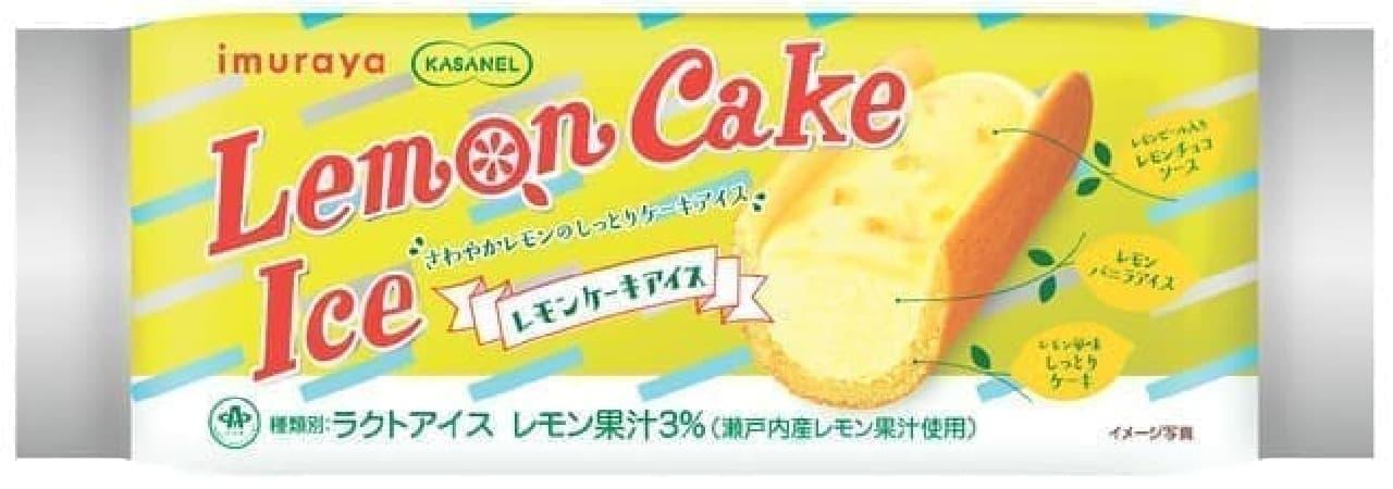 井村屋「KASANEL レモンケーキアイス」