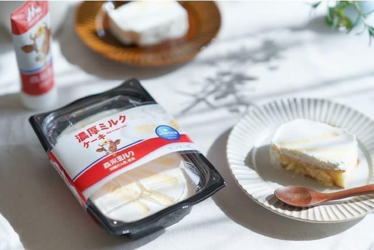 モンテール×森永ミルク「濃厚ミルクケーキ」