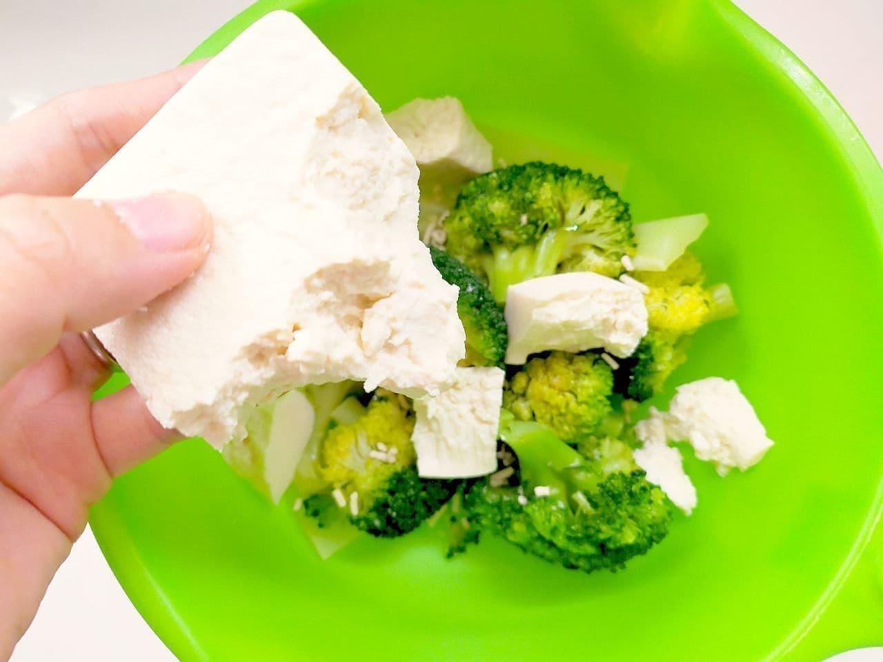 「ブロッコリーと豆腐のナムル」のレシピ