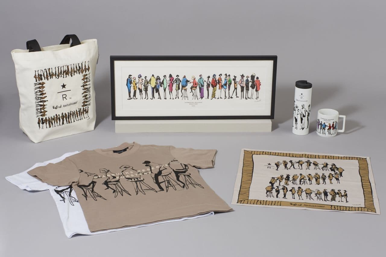 スタバ ロースタリー 東京 2周年記念コレクション