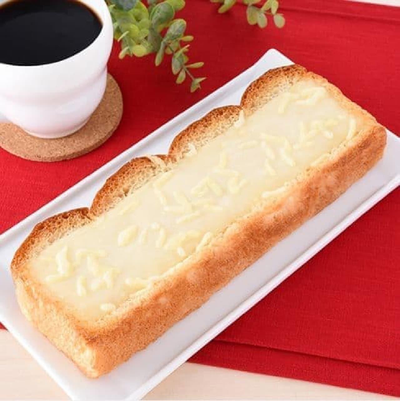 ファミリーマート「チーズマヨトースト」