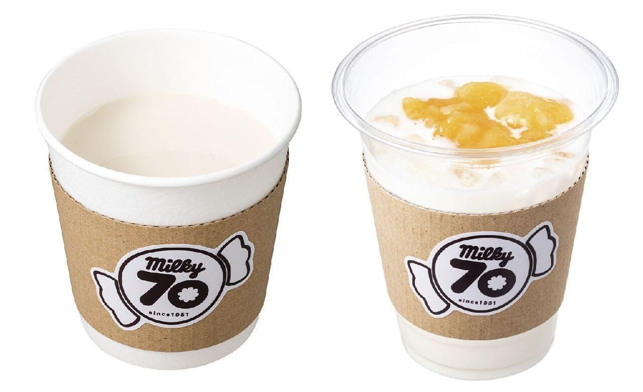 milky70 since1951「のむmilky」