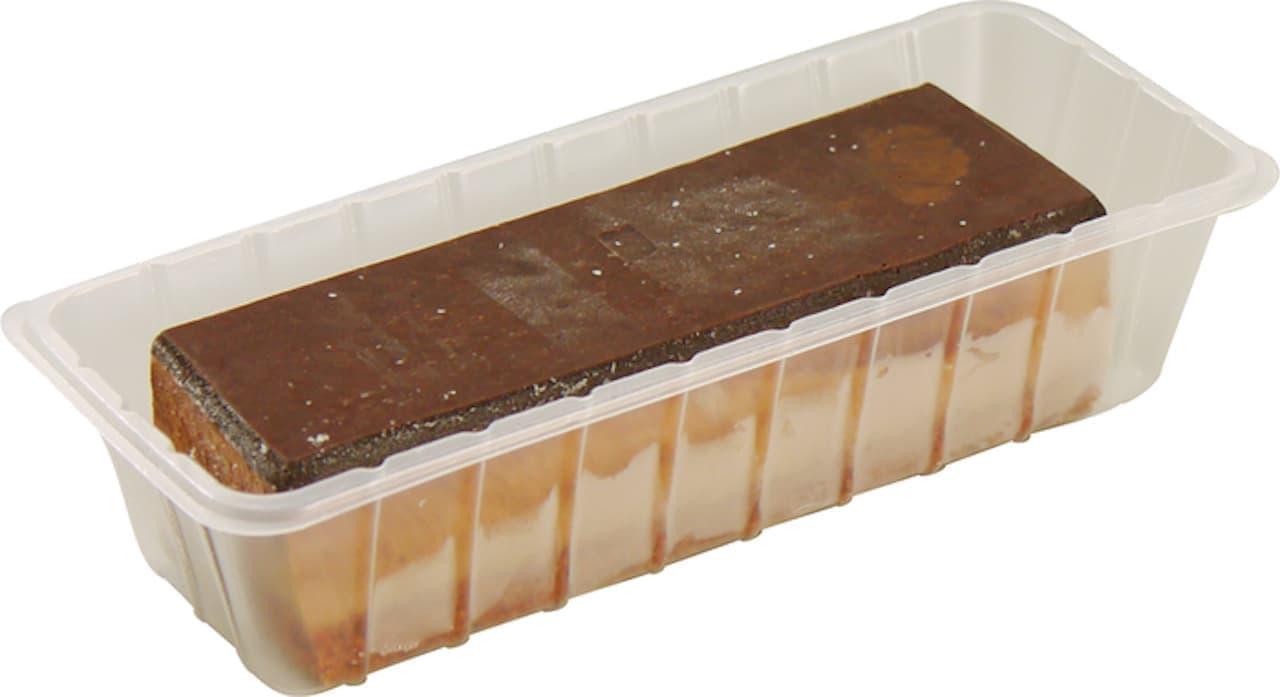ミニストップ先行「アイスチョコケーキ」
